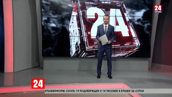 Глава Крыма призвал индивидуальных предпринимателей  активнее подавать заявки на получение региональных выплат