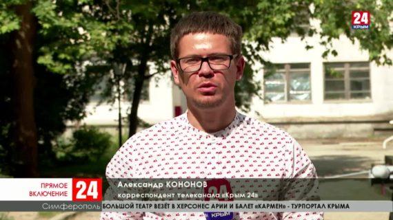 Крымские ученые впервые провели мониторинг природоохранных зон с воздуха