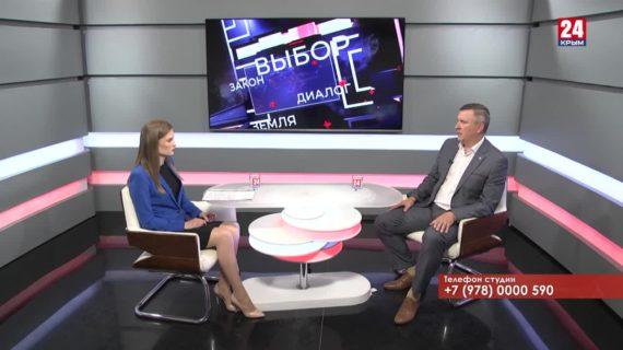 Открытая власть Эдуард Селиванов выпуск от 17.07.20