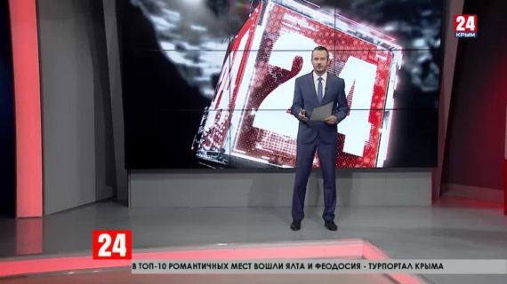 Сергей Аксёнов раскритиковал заявление Верховной рады Украины