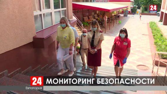 Министерство курортов и туризма провело рейд по отелям и гостиницам Евпатории