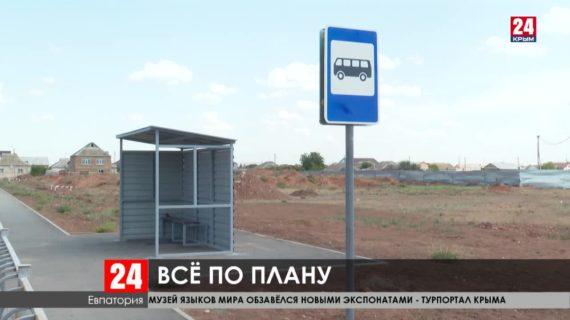 В Евпатории строительные работы идут на пятнадцати объектах