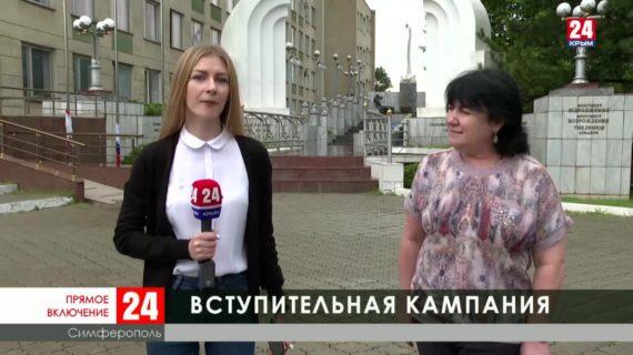 Названы самые популярные у крымских абитуриентов факультеты