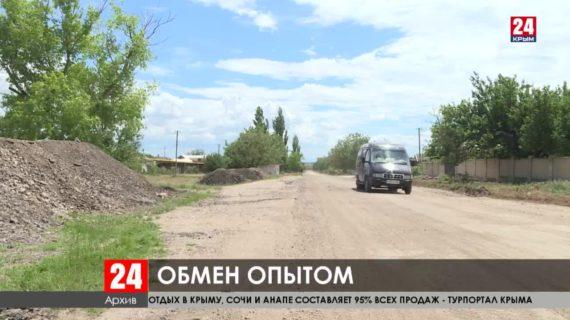 В Крыму используют опыт развития транспортной инфраструктуры Белгородской области