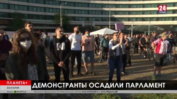 Планета+. Коротко: Протесты в Болгарии, шотландцы требуют независимости, «Басакшехир» – чемпион Турции