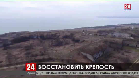 Археологи расчищают, укрепляют и восстанавливают участки крепости Керчь