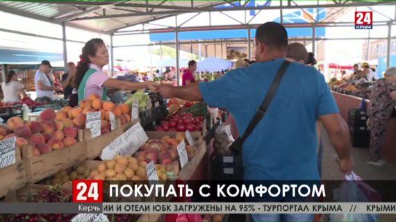 Крытый овощной рынок появился в Керчи
