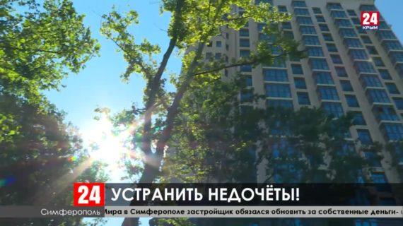 Министерская проверка неожиданно нагрянула в парк Мира в Симферополе