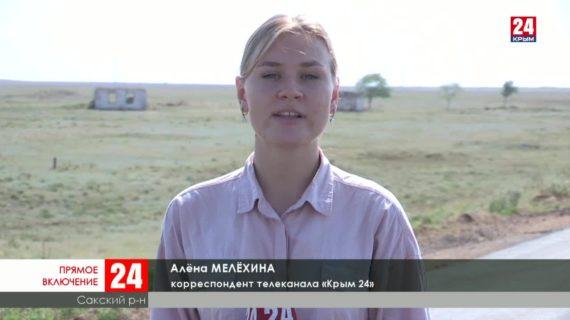 В Сакском районе приступили к ремонту дорог