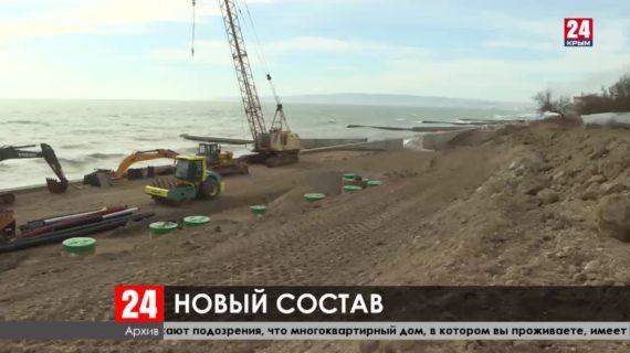 Руководящий состав Госстройнадзора Крыма будет заменён
