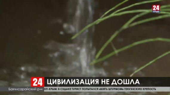В селе Баштановка Бахчисарайского района быт застыл на уровне средневековья из-за проблем с водой