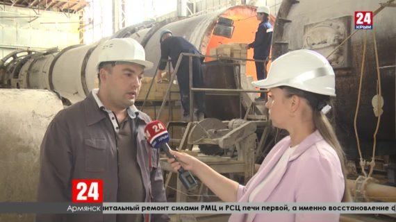 Завод «Титан» занялся строительством станций нейтрализации стоков