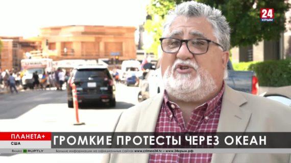 Планета +: Пикет армян в США, дипломатические разборки Вашингтона и Пекина, Рио чистят от мусора