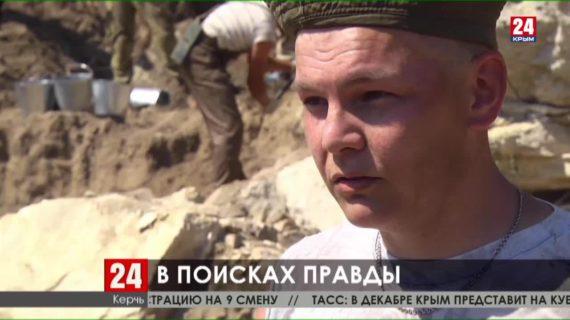Ежегодная археологическая экспедиция началась в Аджимушкайских каменоломнях