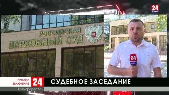 На первое заседание суда по делу Рефата Чубарова пришли четверо пострадавших