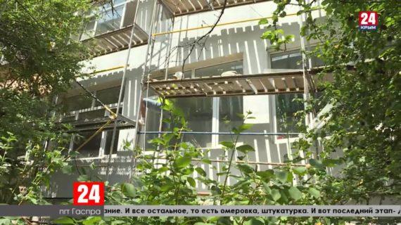 На Южном берегу Крыма ремонтируют школы. Укладываются ли к сентябрю?