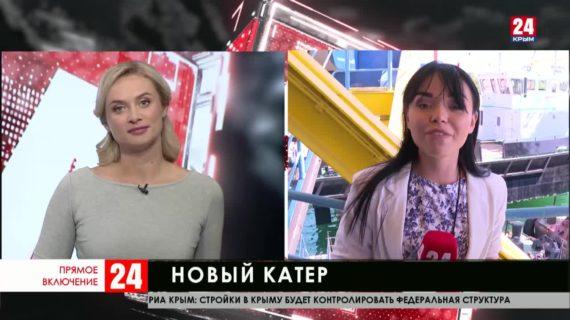 Гидрографический катер «Александр Фирсов» спустили на воду в Севастополе