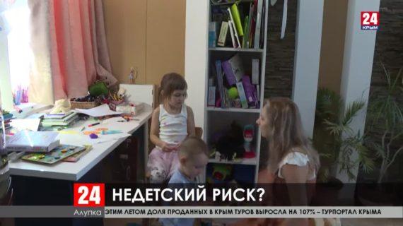 В Алупке малышей лишили единственного детского сада. В чём причина?
