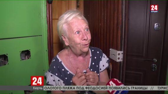 Новости Керчи. Выпуск от 23.07.20