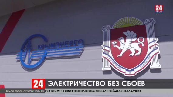 Аксёнов проверил готовность к пуску пилотного проекта «Цифровая РЭС – Крымэнерго» в Сакском районе