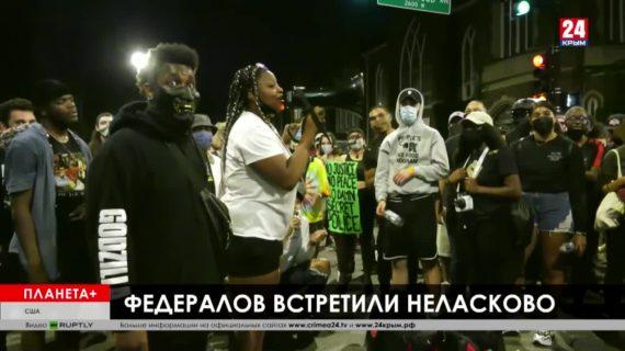 Планета+.  Коротко: Протесты в Чикаго, оппозиция в Беларуси, антинатовский митинг в Греции