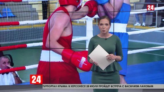 Спорт 24. Выпуск от 24.07.20