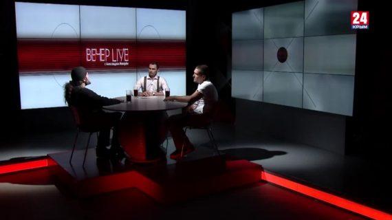 Вечер Live: грандиозное шоу или околополитический фарс, патриотическая акция или оккультный обряд?