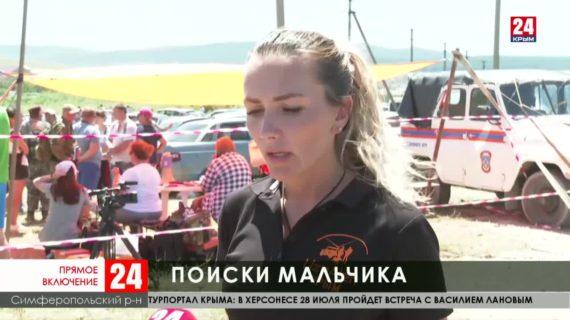 Более 20 квадратных километров отработали спасатели в поисках мальчика в Строгановке