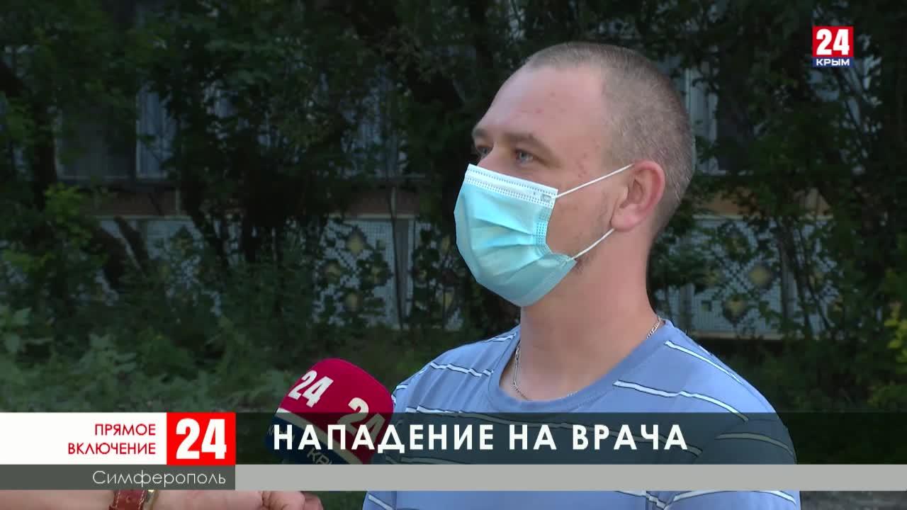 Фельдшер скорой рассказал о вызове, во время которого врача скорой в Симферополе ударили ножом