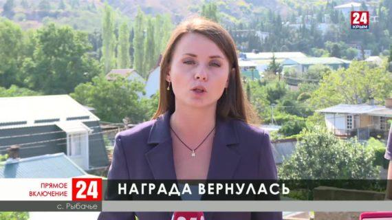 Найденный на барахолке в Германии орден Красной звезды передали в Крым родственникам ветерана