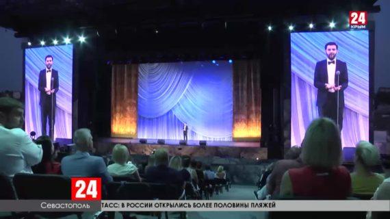 В Херсонесе стартовал фестиваль оперы и балета