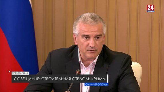 Недобросовестные подрядчики: Аксёнов проверил объекты строительства в Симферополе