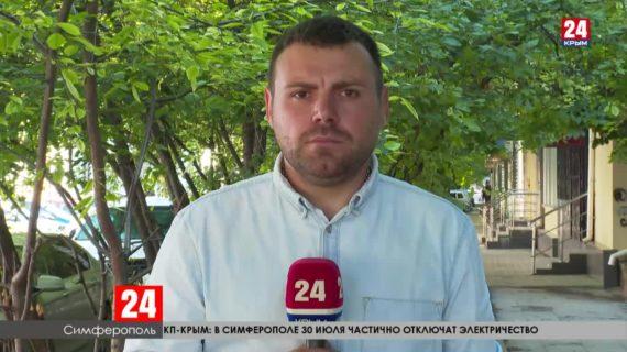 Суд принял решение по делу о мошенничестве вокруг казачьего корпуса в Крыму