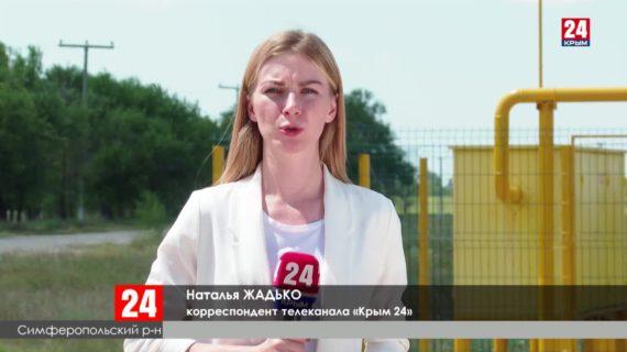 Спустя 8 лет село под Симферополем газифицировали
