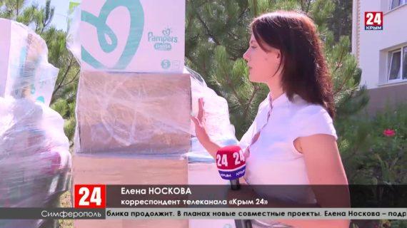 Крым будет сотрудничать с российскими благотворительными фондами: детям уже передали первую партию подарков