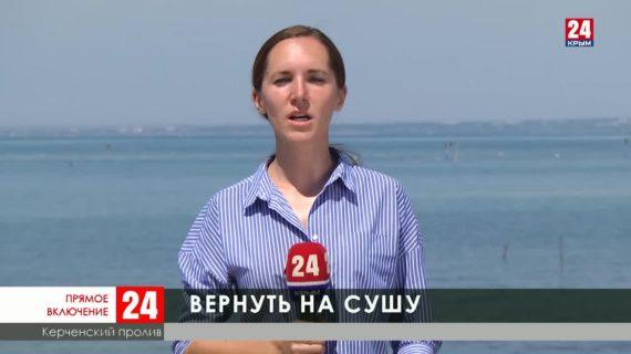 В Керченском проливе начался подъём затонувшей бронемашины