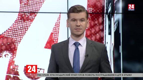 В Крыму рассказали о состоянии пострадавших в ДТП с микроавтобусом на трассе «Таврида»