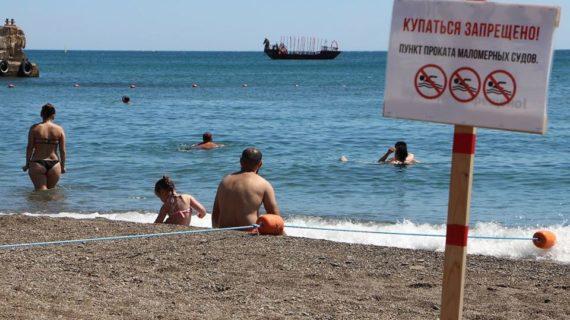 В Крыму избавятся от нелегального водного транспорта