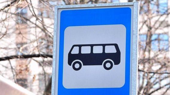 В Крыму больше людей получили льготы на проезд в транспорте