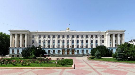 Госстройнадзор Крыма преобразуют