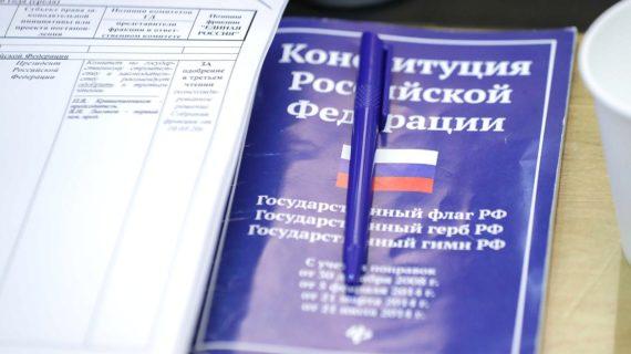 78% крымчан проголосовали по поправкам в Конституцию РФ
