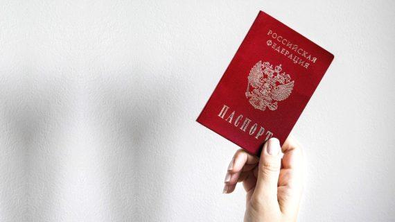 Кто может получить гражданство РФ в упрощённом порядке
