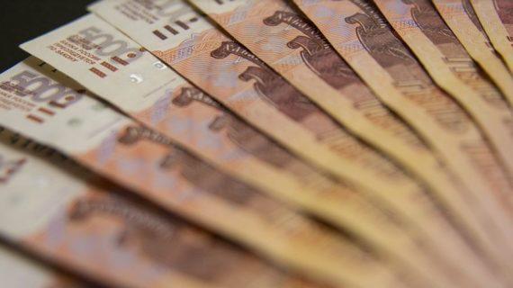 В Крыму бывшего судебного пристава осудят за 39 служебных подлогов
