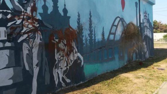 Уродливая реальность: очередные вандалы обезобразили символы России на одной из стен в Евпатории