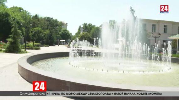 Фонтаны крымской столицы несознательные граждане превращают в бассейны