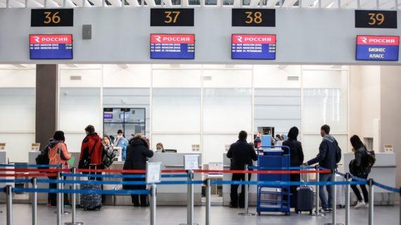 Власти Крыма отметили снижение цен на авиаперелёты