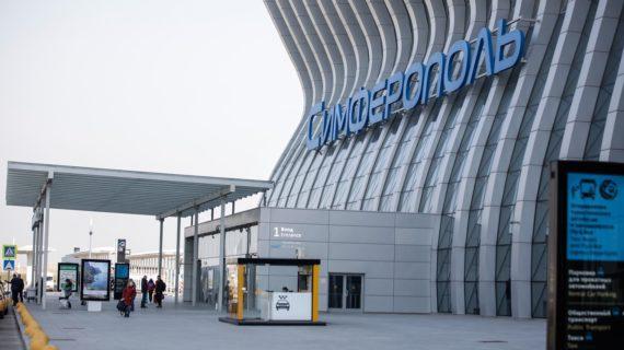 Новые правила ввели на парковке аэропорта Симферополя