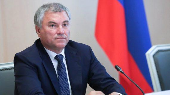 Председатель Госдумы предупредил украинских политиков о наказании за призывы о Крыме