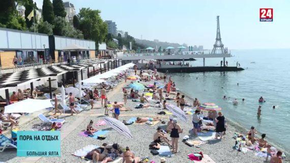 Отели Крыма открыли двери для туристов из других регионов страны