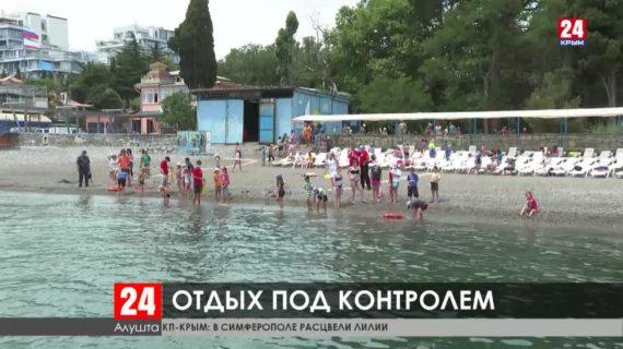 В новом курортном сезоне на полуострове – беспрецедентные меры безопасности